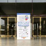 Saudi Urban Forum 2016